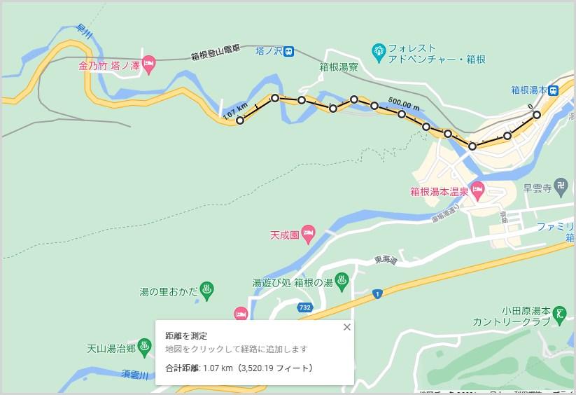 Google マップ距離の測定機能の使い方04