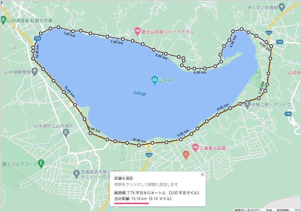 Google マップの地点間の距離測定はこんな時に便利!