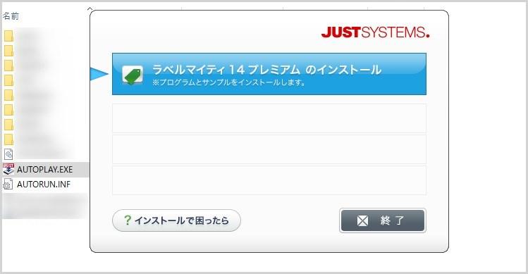 Windows 10 標準機能で ISO ファイルを開く手順05