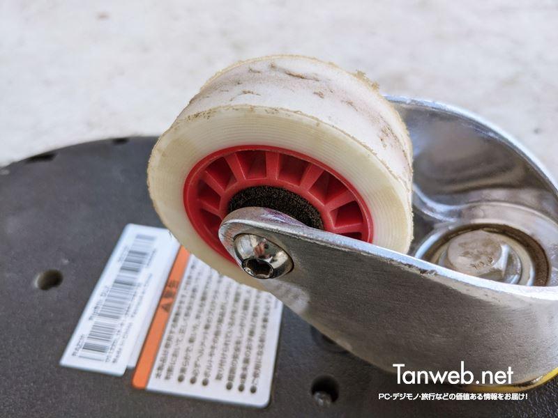 タイヤのすり減ったリップスティック