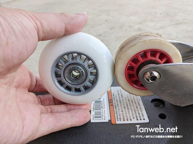 リップスティック「すり減ったタイヤと新品タイヤ」