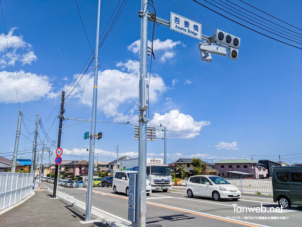 金目川サイクリングコース「吾妻橋信号」