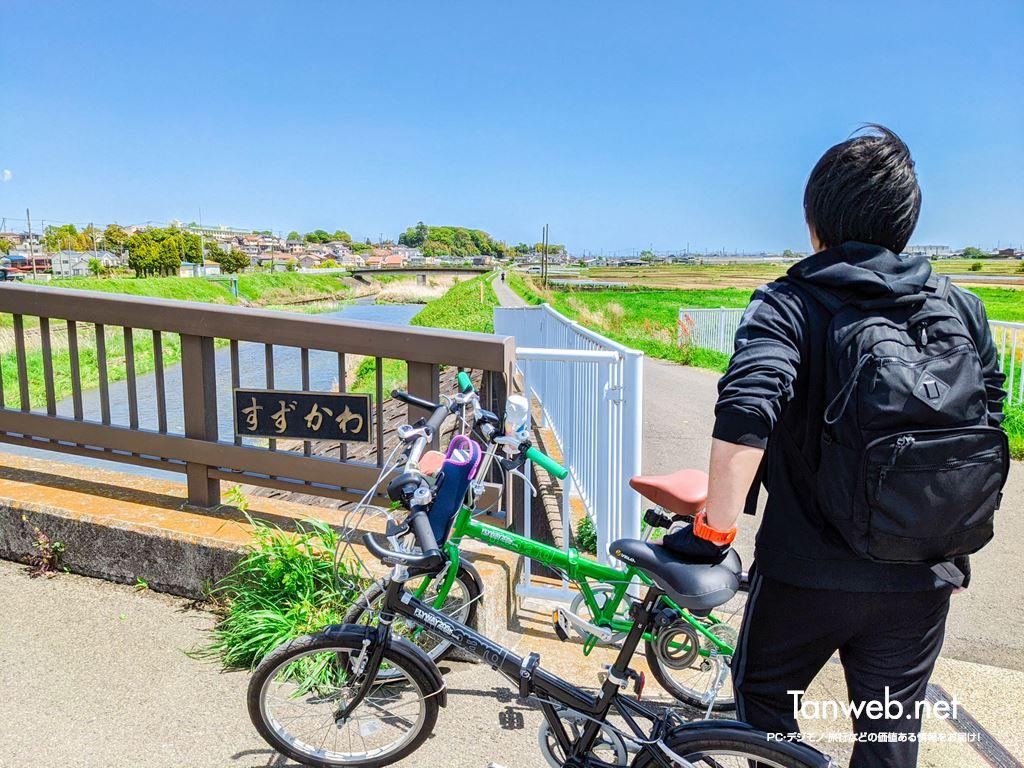 金目川サイクリングコース「鈴川沿い-新大畑橋」