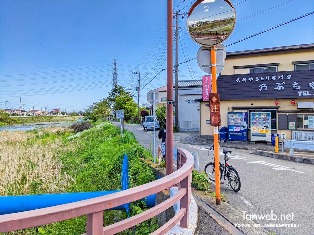 金目川サイクリングコースと合流