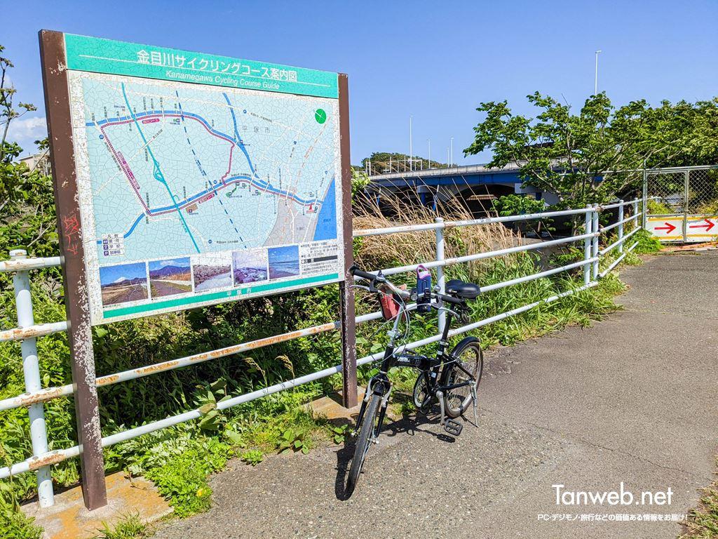 金目川サイクリングコース「案内図」