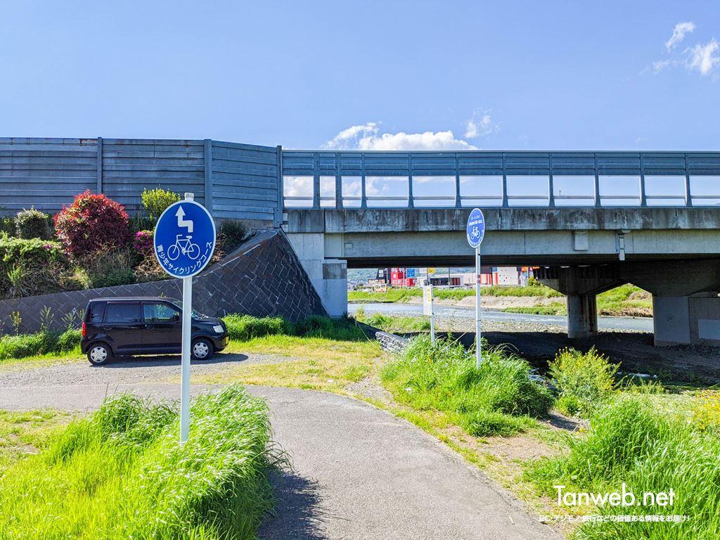 金目川サイクリングコース「小田原厚木道路の高架」