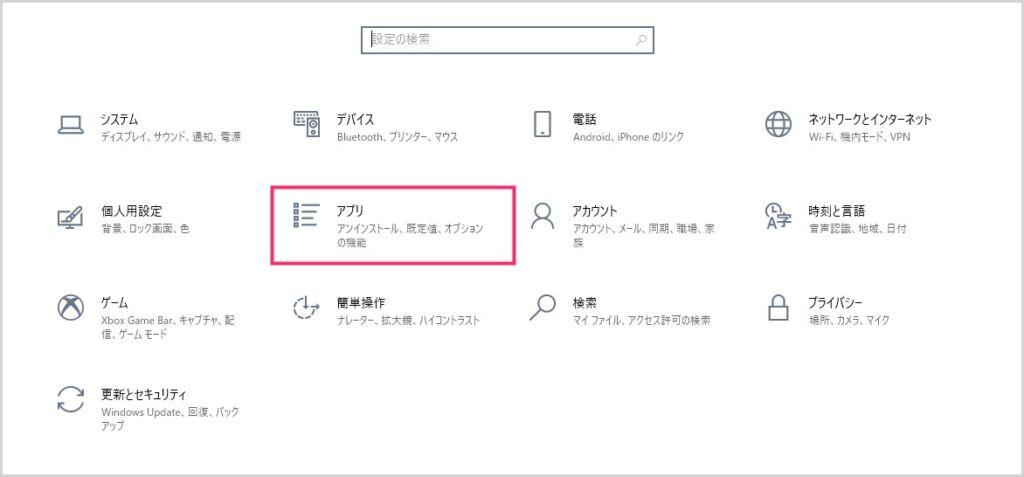 音楽プレーヤーを Windows Media Player に変更する方法01