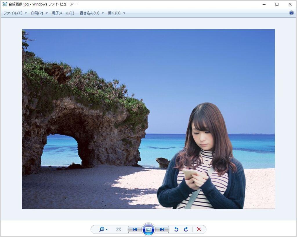 Word で作成した合成写真を JPG 画像で保存する手順06
