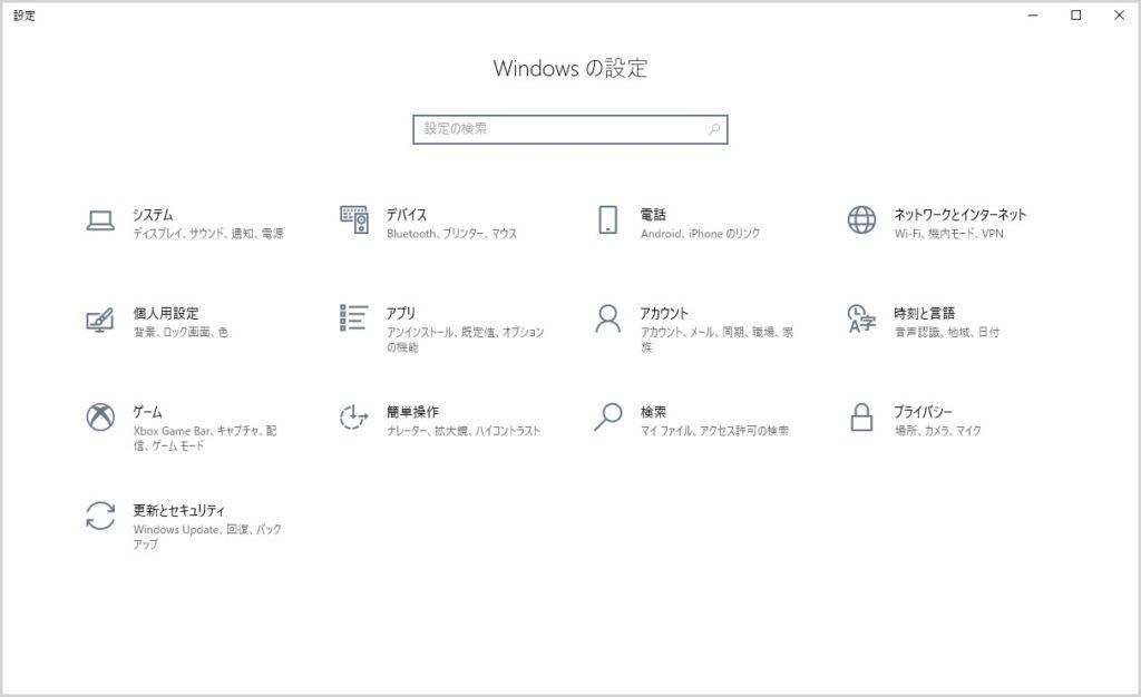 Windows の設定のデスクトップショートカットの作成手順04