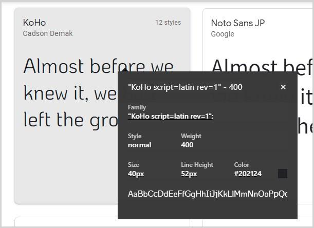 フォントを調べられる Chrome 拡張機能「WhatFont」