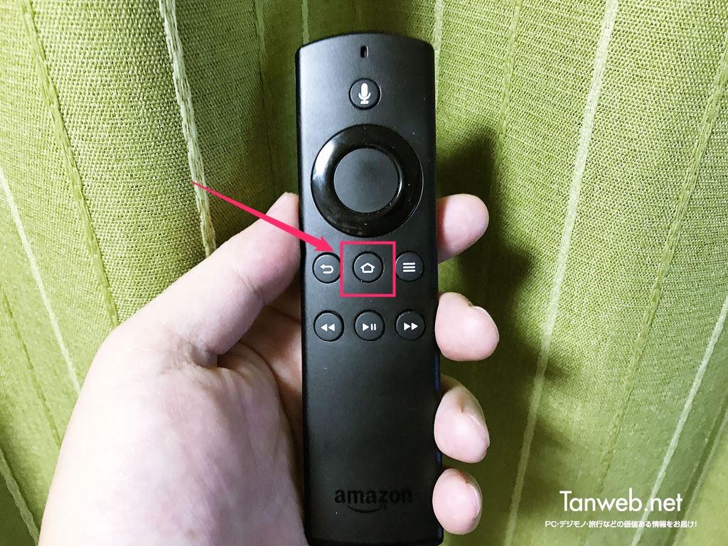 Fire TV StickでAndroidスマホの画面をミラーリングする手順02