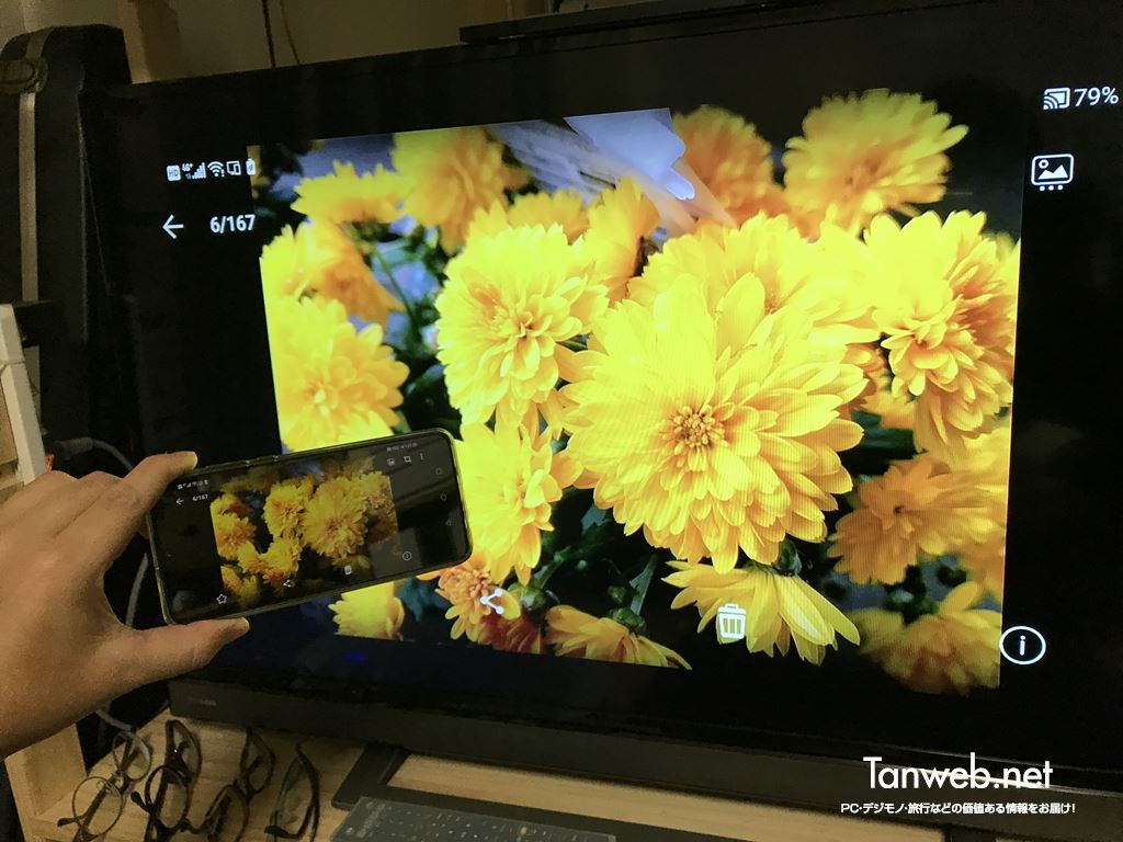 Fire TV StickでAndroidスマホの画面をミラーリングする手順10