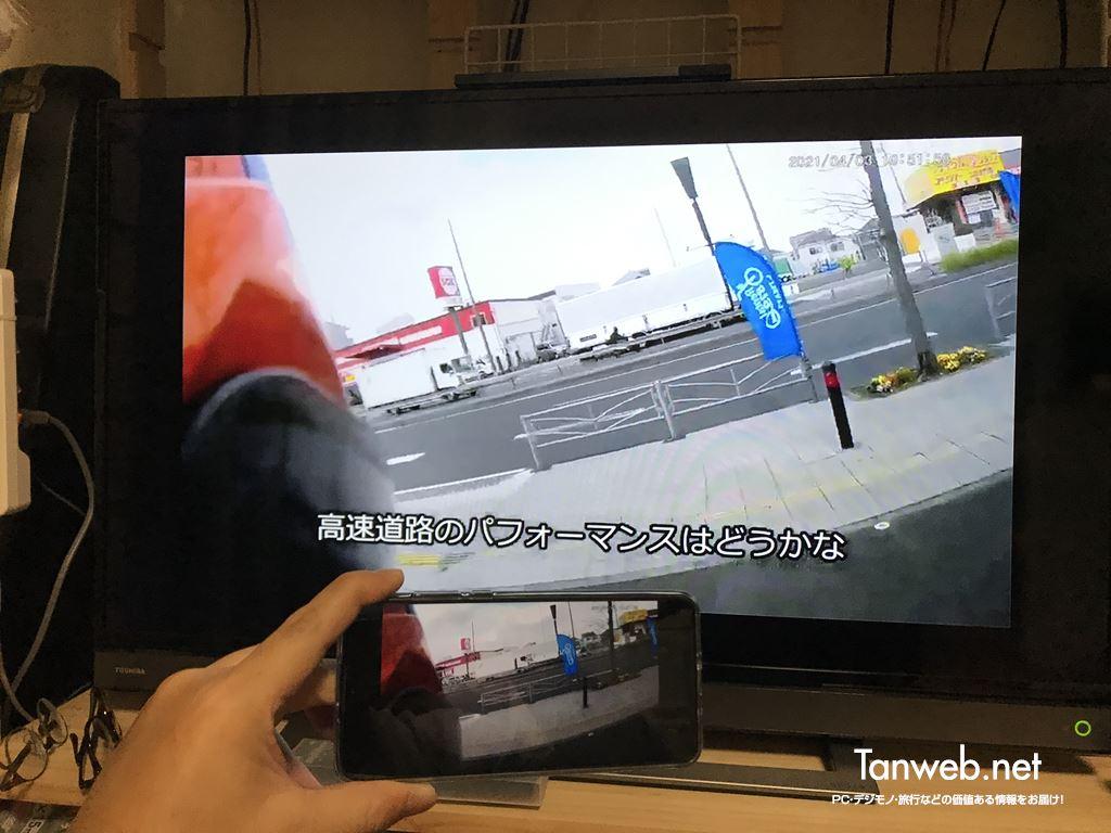 Fire TV StickでAndroidスマホの画面をミラーリングする手順11