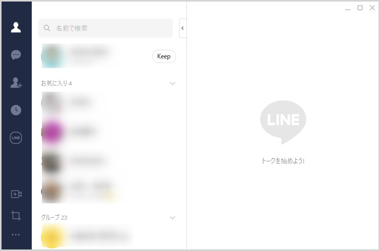 PC版をスマホ版と同じ LINE アカウントでログインする手順05