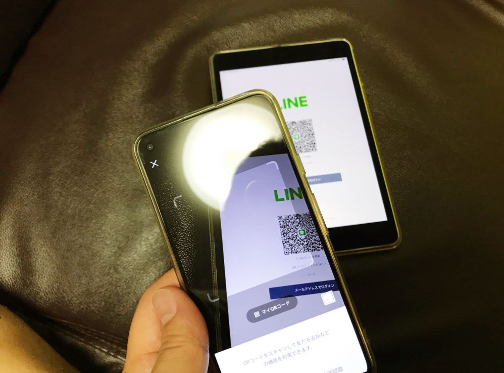 iPad 版とスマホ版と同じ LINE アカウントで連携する手順04