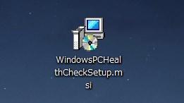 PC の正常性の概要ツールのインストール手順01