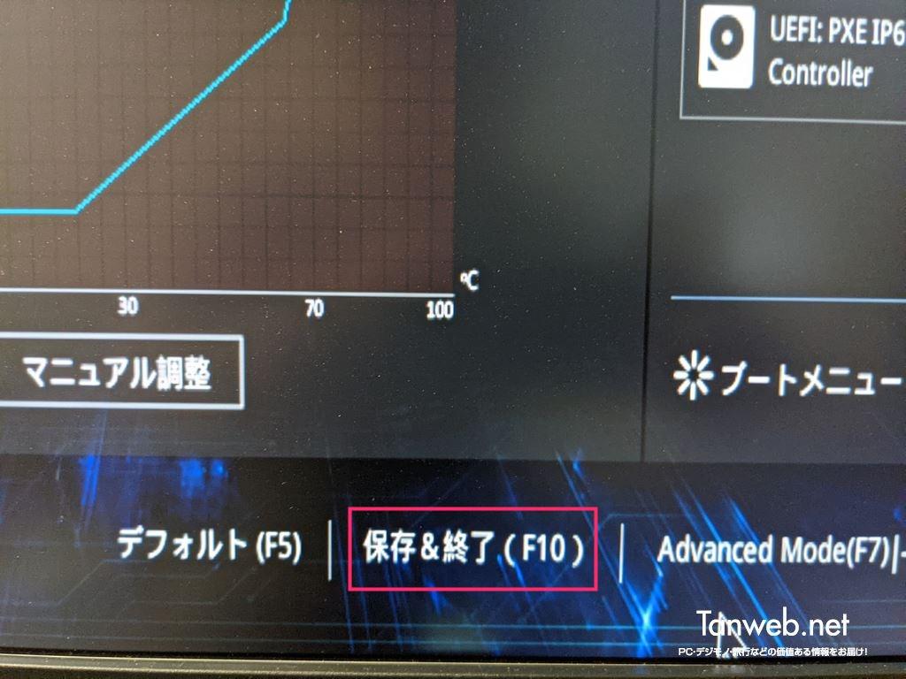 BIOS 設定にアクセスして TPM 2.0 を有効化する手順05