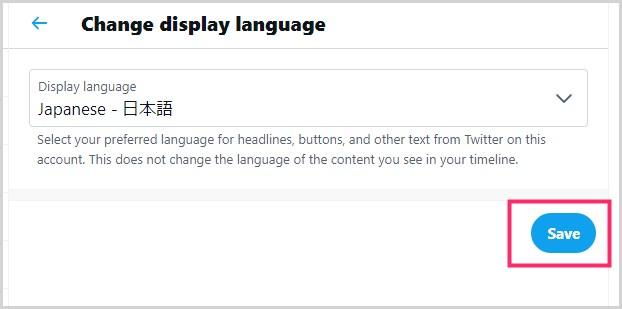 Twitter の外国語表記を日本語に直す手順06