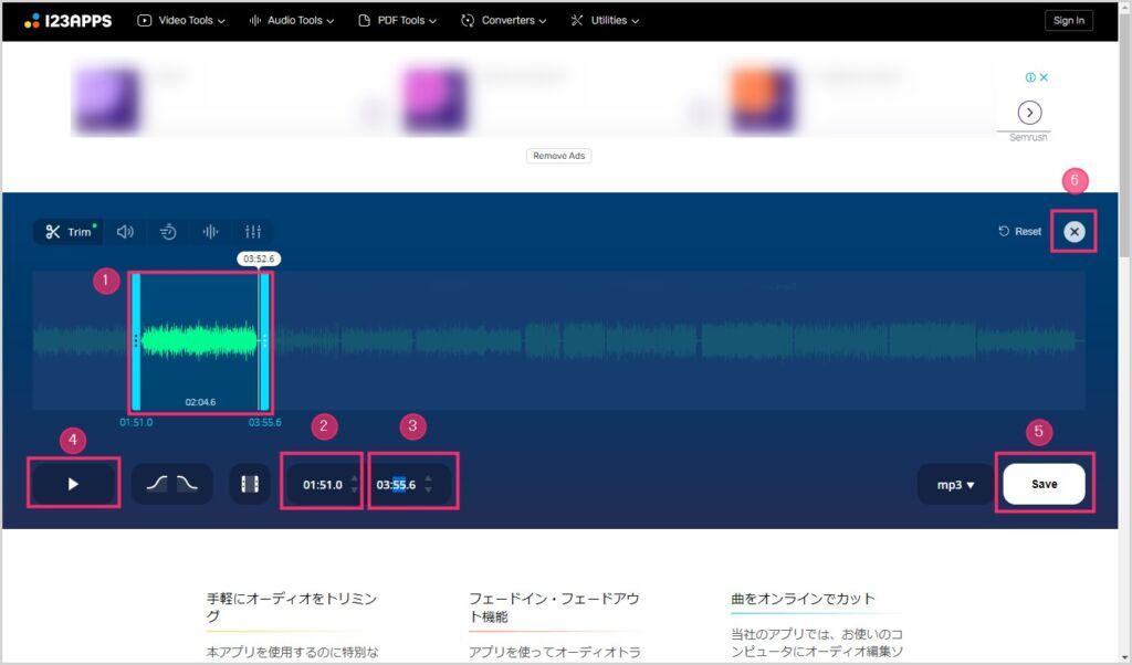 MP3 Cutter の使い方02