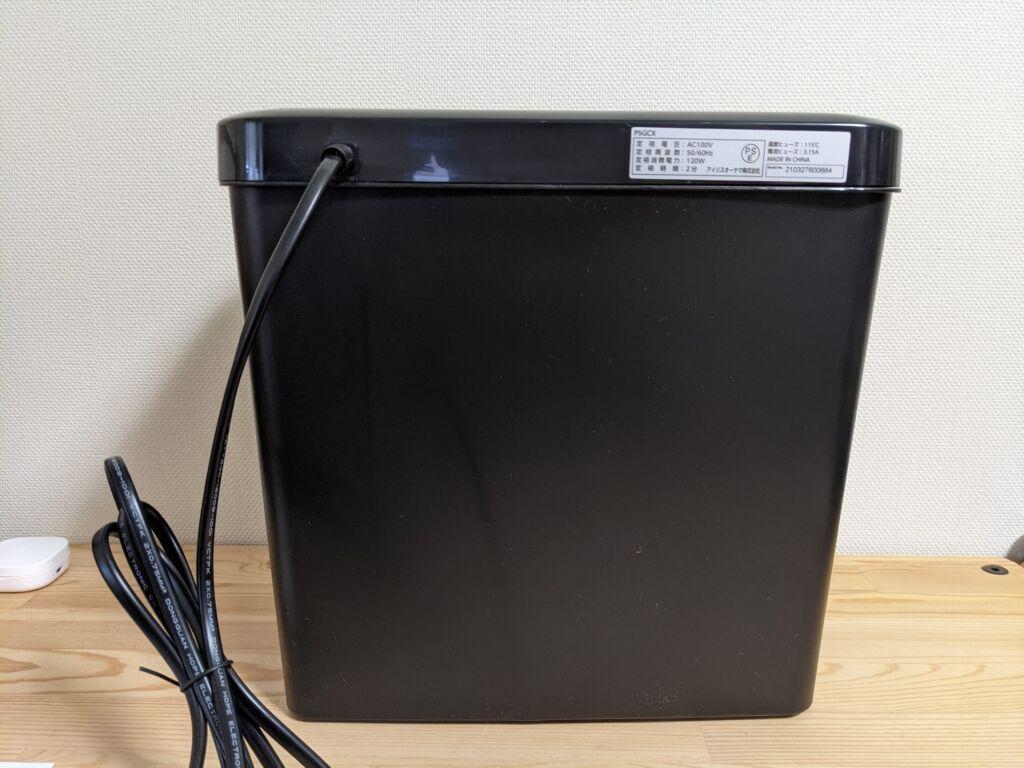アイリスオーヤマ製の電動シュレッダーの外観紹介04