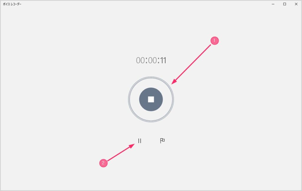 Windows 10 標準アプリ「ボイスレコーダー」の使い方02