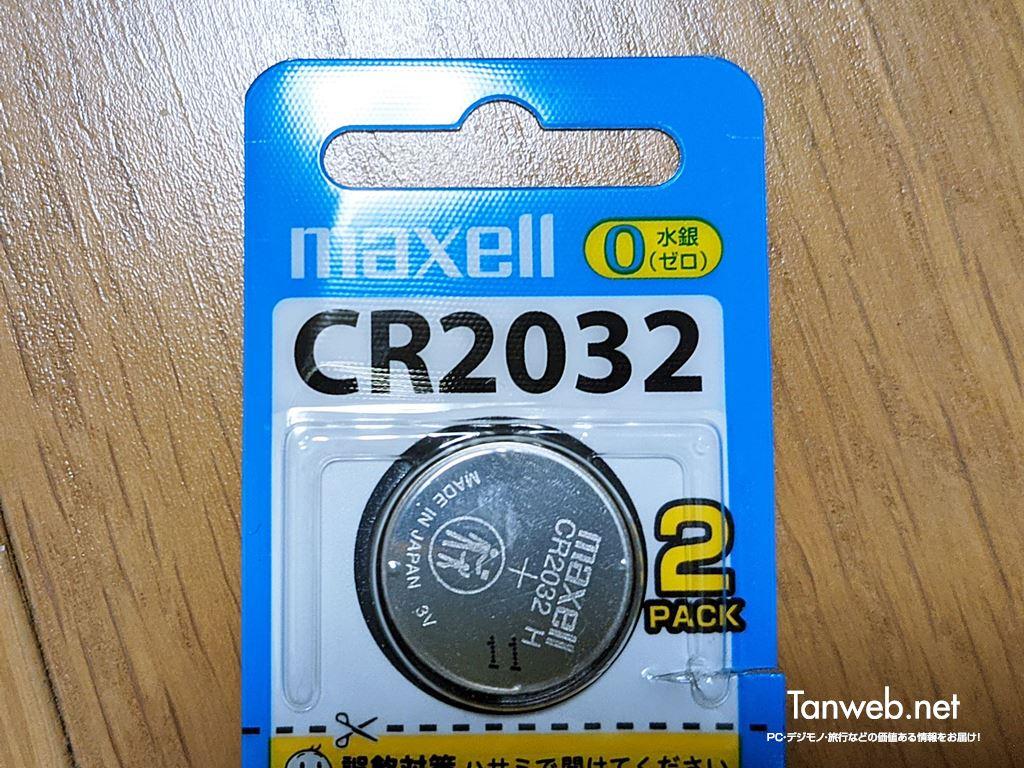 エブリイワゴンのリモコンキーの電池型番は「CR2032」です