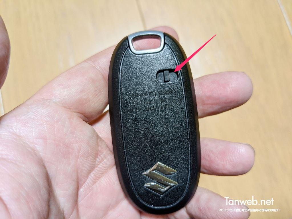 エブリイワゴンのリモコンキーの電池を交換する手順01