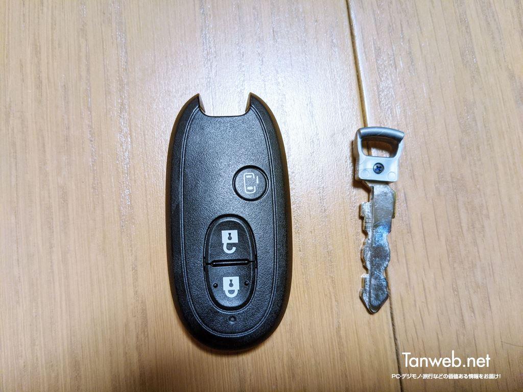 エブリイワゴンのリモコンキーの電池を交換する手順03