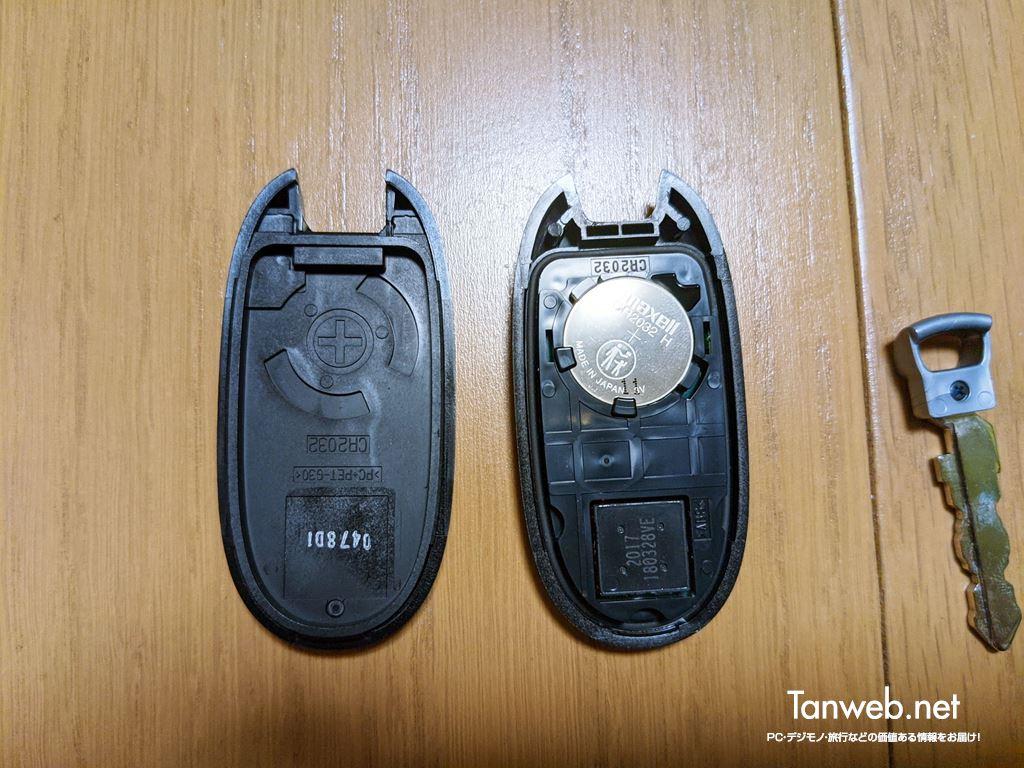 エブリイワゴンのリモコンキーの電池を交換する手順06
