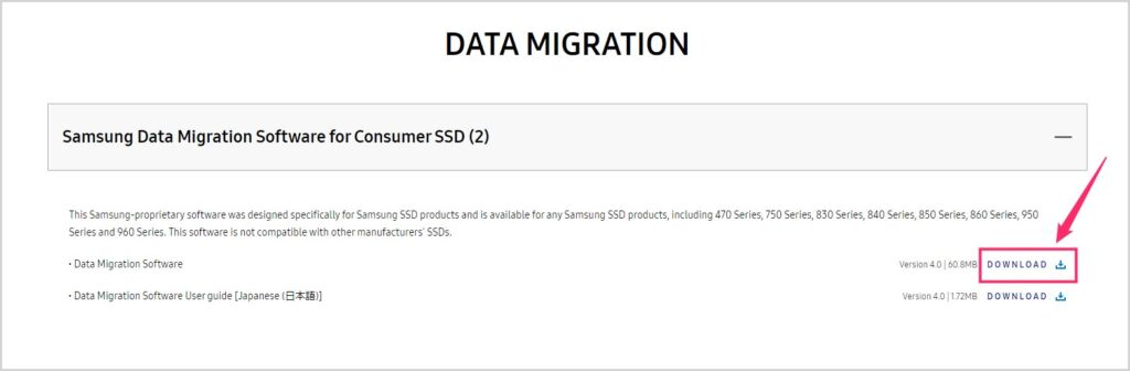 Samsung Data Migration のダウンロード手順02