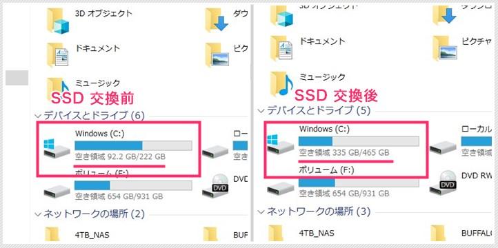 Samsung Data Migration でクローン SSD を作成する手順06