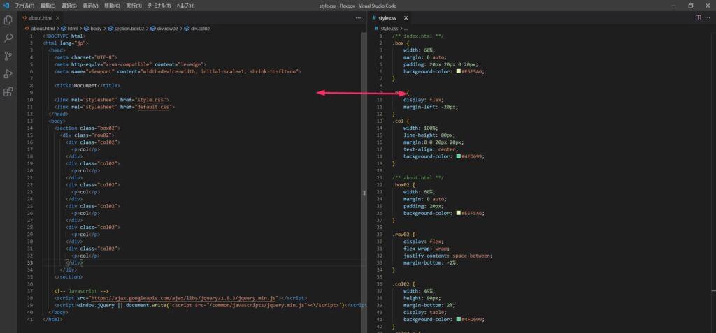 Visual Studio Code 左右分割