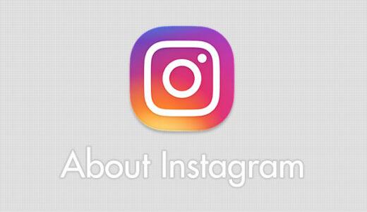 パソコンでサクッとInstagramの画像をダウンロードできる便利なChrome拡張機能「Downloader for Instagram」