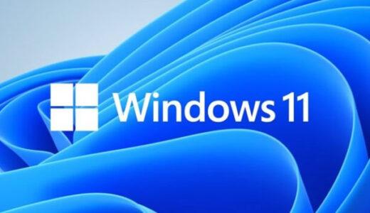 Windows 11 デスクトップに「設定」のショートカットアイコンを作成する方法