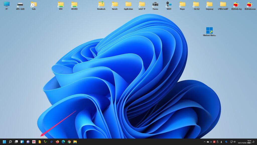 Windows 11 タスクバーアイコンを左揃えに変更