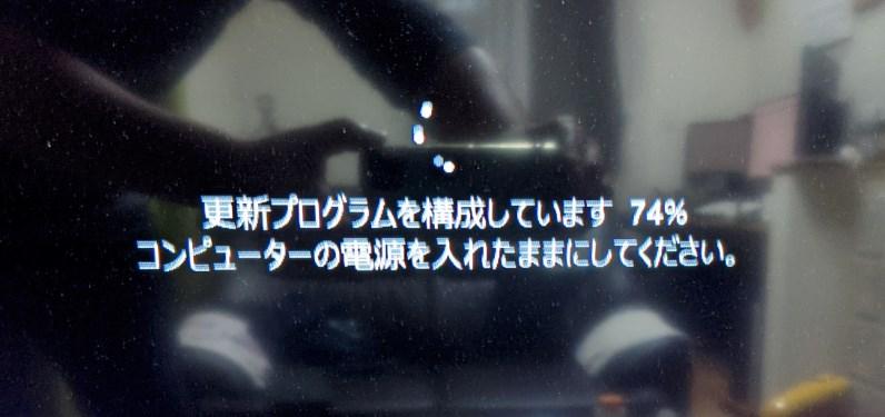 Windows 11 インストールアシスタント経由でのアップグレード手順05