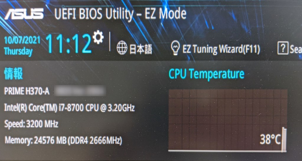 全ての PC メーカーで共通の Windows 11「BIOS」起動手順09