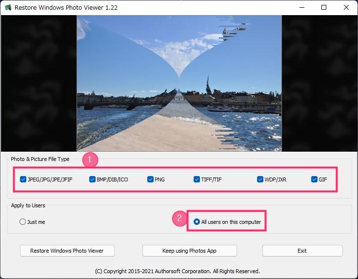 RRestore Windows Photo Viewer の設定手順02