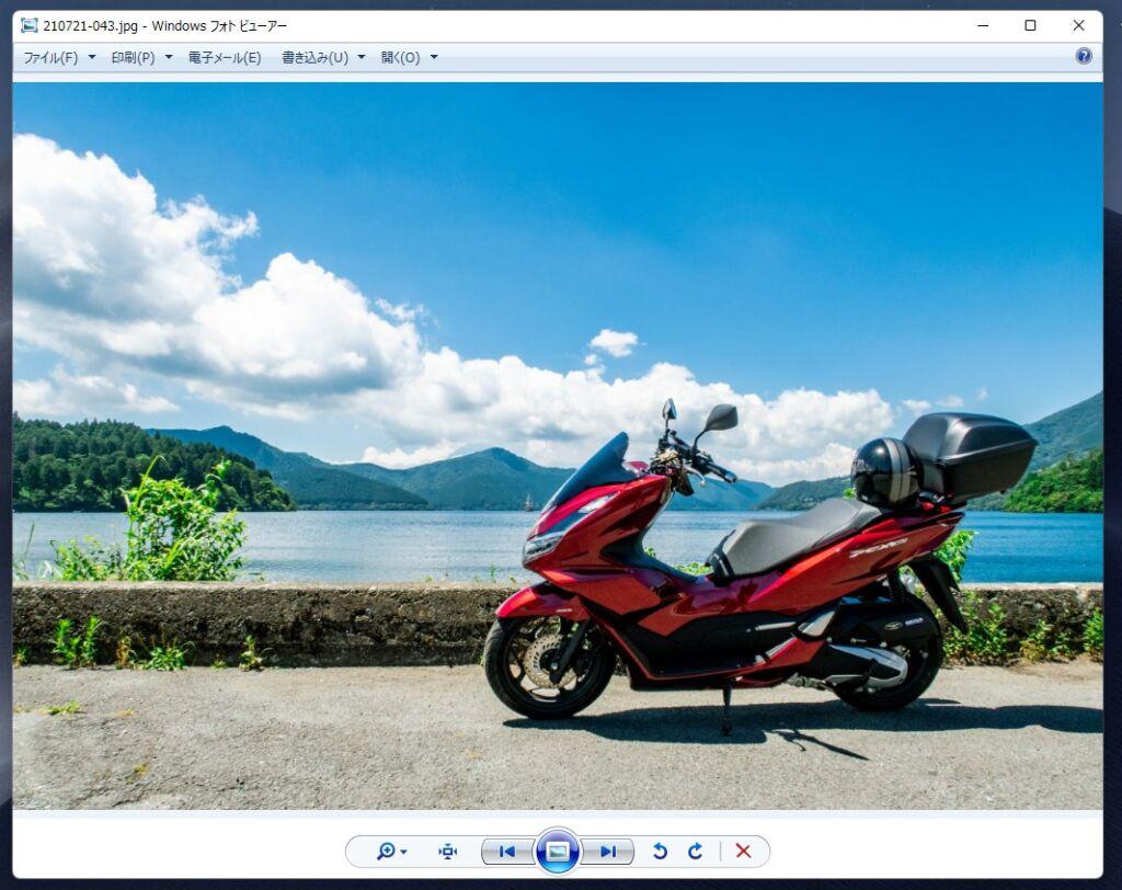 Windows 11 でフォトビューアーを復活させるフリーソフト