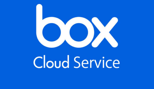 クラウドサービス「Box」を英語表示から日本語表示へ変更する手順